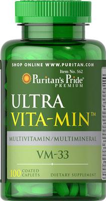 ウルトラビタミン™VM33