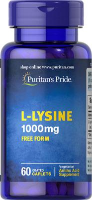 L-リジン 1000 mg.