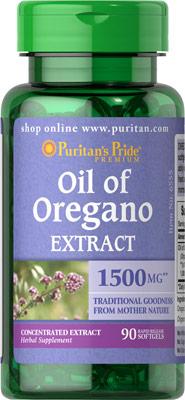 オレガノオイル 1500 mg.