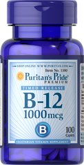 Vitamin B-12 1000 mcg Timed Release