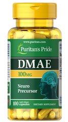 DMAE (ジメチルアミノエタノール) 100 mg.