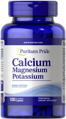 カルシウム・マグネシウム・カリウム