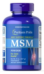 MSM Powder