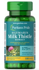 Milk Thistle Standardized 175 mg (Silymarin)