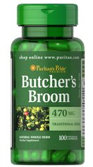 Butcher's Broom 470 mg