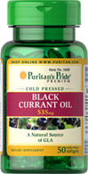 Black Currant Oil 535 mg