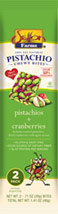 Pistachio Chewy Bites Two Pack