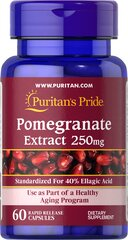 Pomegranate Extract 250 mg