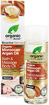 Moroccan Argan Oil Bath & Massage Body Oil