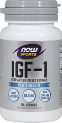 IGF-1 New Zealand Deer Antler Velvet Extract