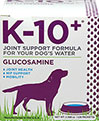 Glucosamine Powder for Dogs