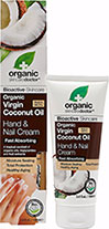Organic Virgin Coconut Oil Hand & Nail Cream