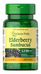 Elderberry Sambucus 1250 mg