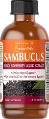 Sambucus Black Elderberry Liquid Extract