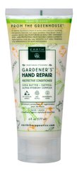 Earth Therapeutics® Gardener's™ Hand Repair Protective Conditioner
