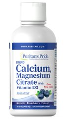 Liquid Calcium Magnesium with Vitamin D3 Blueberry