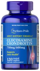 Triple Strength Glucosamine Chondroitin 750 mg/600 mg