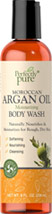 Moroccan Argan Oil Body Wash