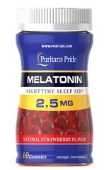 Melatonin Gummy 2.5 mg Strawberry Flavor