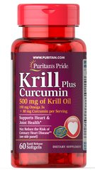 Krill Plus Curcumin 95mg Active Omega-3
