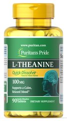Quick Dissolve L-Theanine 200 mg