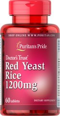 Red Yeast Rice 1200mg
