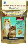 Natural Hairball Soft Chews