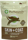 Duck Flavor Skin and Coat Supplements for Cats