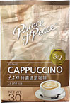 Instant 3 in 1 Cappuccino Packets