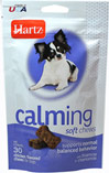 Chicken Flavored Calming Soft Chews for Dogs