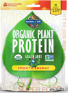 Organic Plant Protein Smooth Energy
