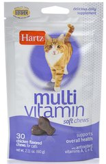 Multi Vitamin Soft Chews for Cats