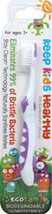Stay Clean Children's Toothbrush Purple