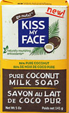 Pure Coconut Bar Soap