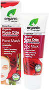 Rose Otto Face Mask
