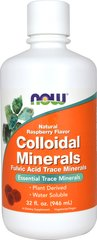 Colloidal Mineral Raspberry
