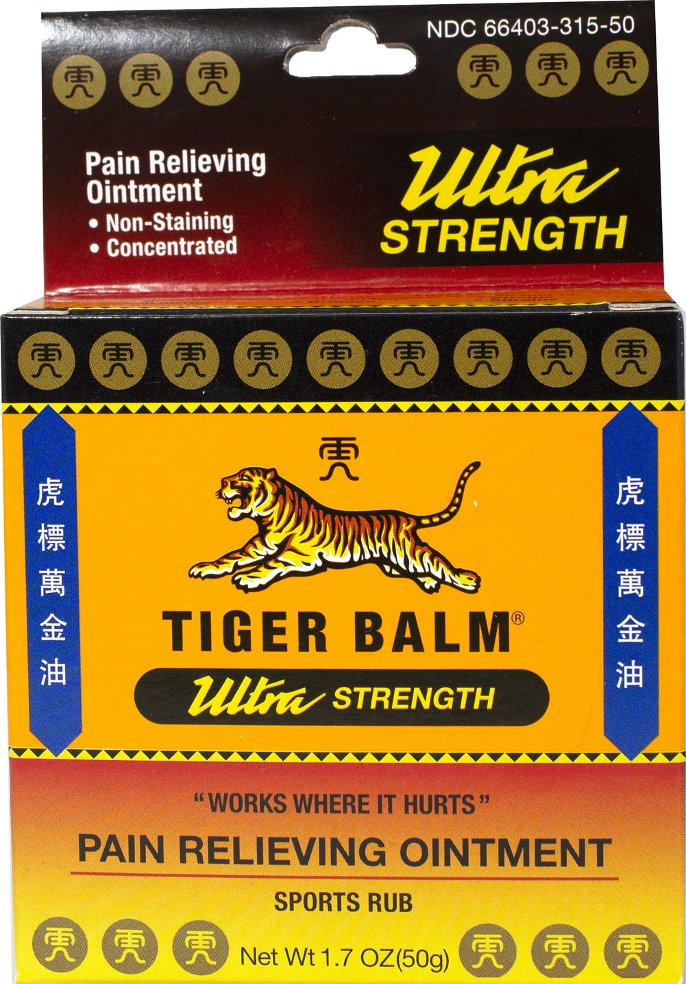 "Tiger Balm® Ultra Strength <p><strong>From the Manufacturer's Label: </strong></p><p>Sports Rub for Sore Muscles & Over-exertion</p><p>Non-Staining</p><p>TIGER BALM® has been used for nearly 100 years and sold throughout the world.**  TIGER BALM® ""Works where it hurts.""**</p> 1.7 oz Ointment  $9.99"