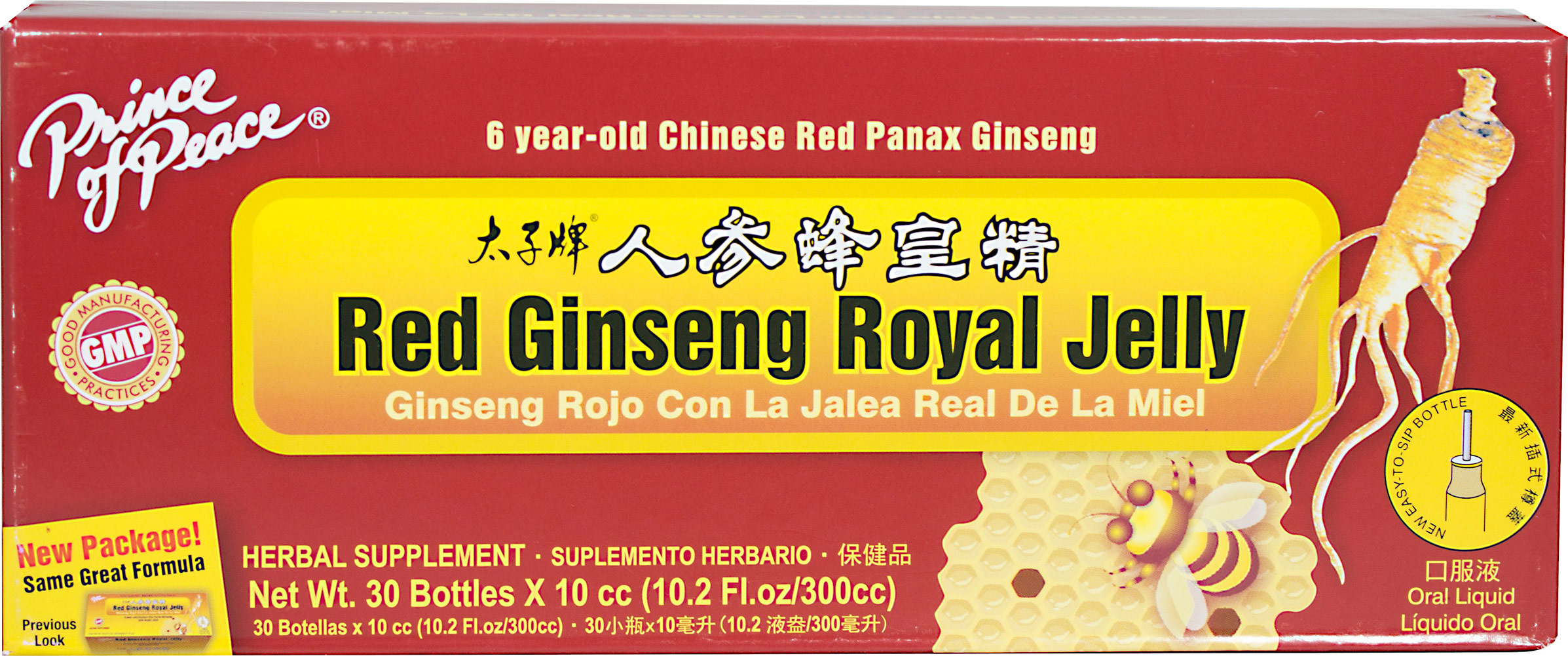 Red Ginseng Royal Jelly 30 Liquid Herbal Supplements